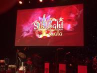 Starlight039