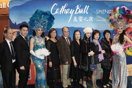 CathayBall037