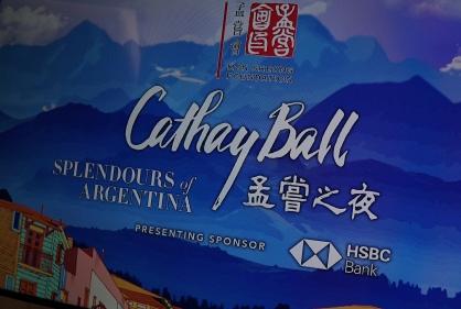 CathayBall108